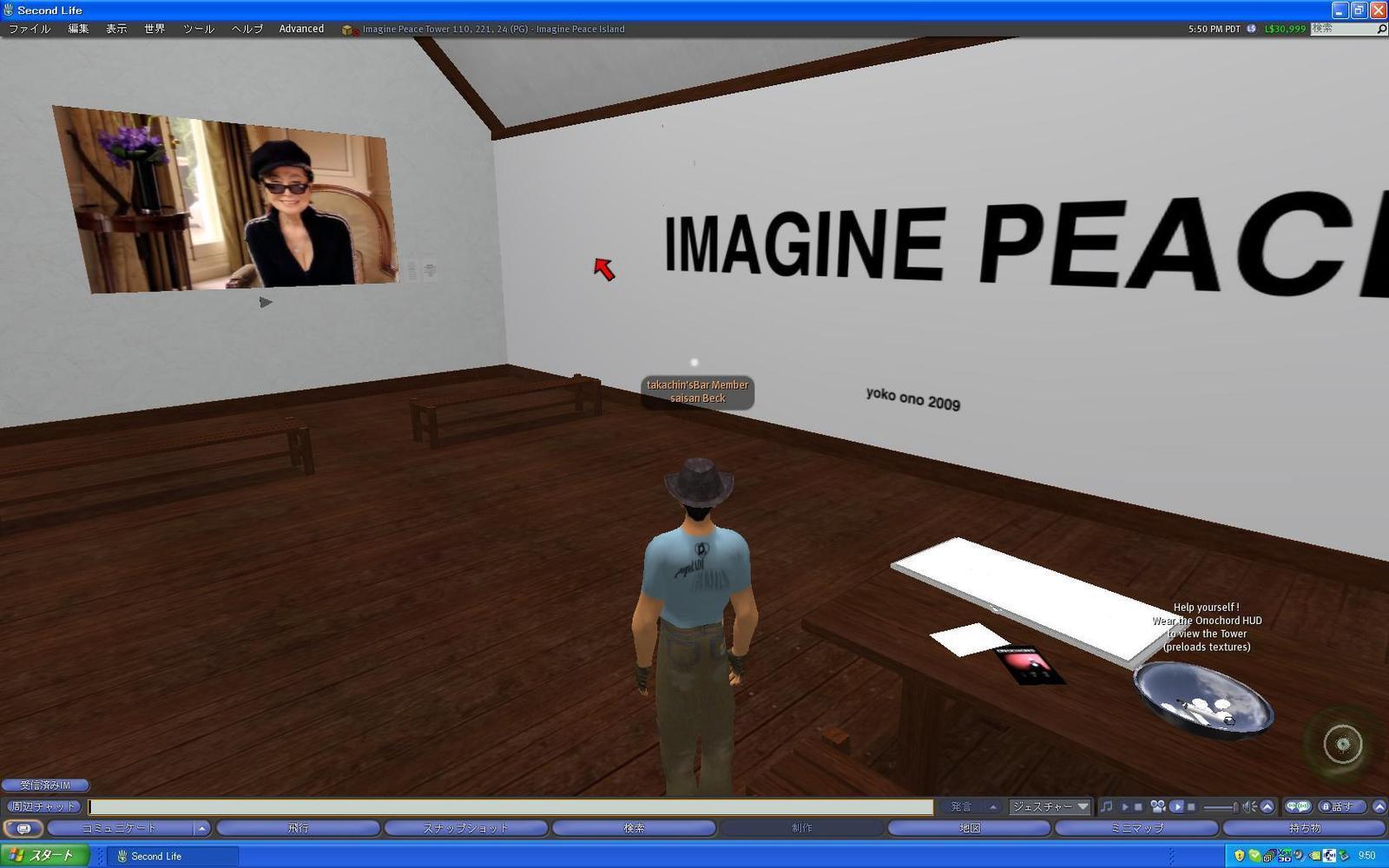 091023imagine_peace